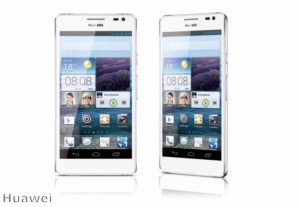 High-end Huawei Ascend D2 unveiled