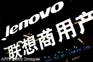 Lenovo aims to attract young audience